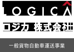ロジカ株式会社